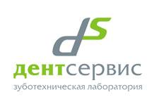 Зуботехническая лаборатория «Дентсервис»