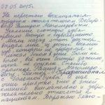 """Настоящие отзывы о стоматологии """"Ле Дент"""""""